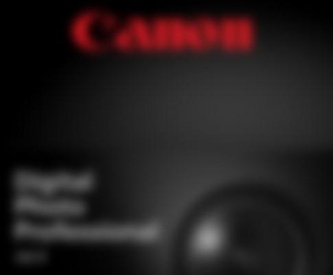 Traitement avec Canon DPP